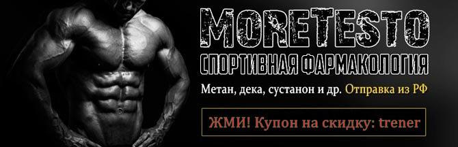 Сонливость на курсе стероидов
