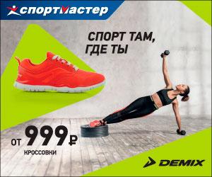 Уральские пельмени на диете смотреть онлайн
