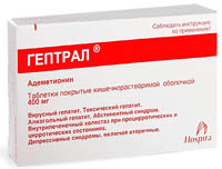 Подготовка к прививке от гепатита в