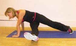 Сгибание  колена  в противоположную  сторону + выпрямление  ноги