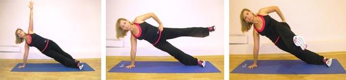 Отведение  и  подьем  ноги  в  сторону  и  вперед (прямой  и  согнутой)