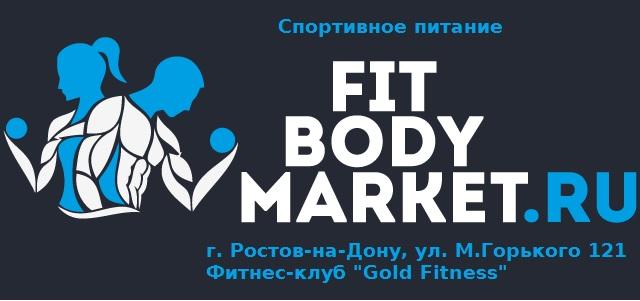 где в ростове на дону купить спортивное питание для массы тела